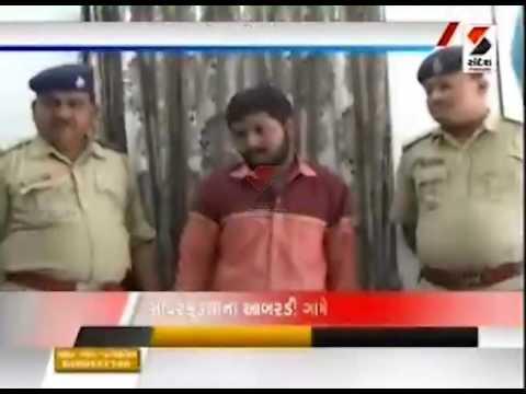 Man Attempted Rape On Women In Savarkundla