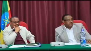 Ethiopia - ትግራይ የሚመራው ጉጀሌ ታጣቂ በአሰቃቂ ሁኔታ 12 03 2018