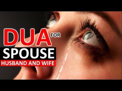Dua For Bad Spouse Husband & Wife ᴴᴰ