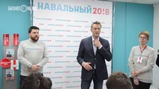 """Навальный о кризисе ТФБ: """"Кремлевские кинули всех"""""""