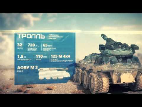 онлайн игра в стиле World of Tanks.Обзор и регистрация
