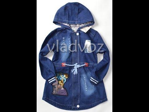 Модная куртка, плащ для девочки 6-9 лет