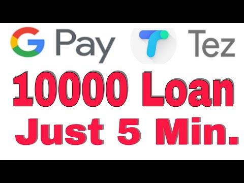 Google Pay Loan   How to get loan on google tez loan   easy loan   #googlepayloan