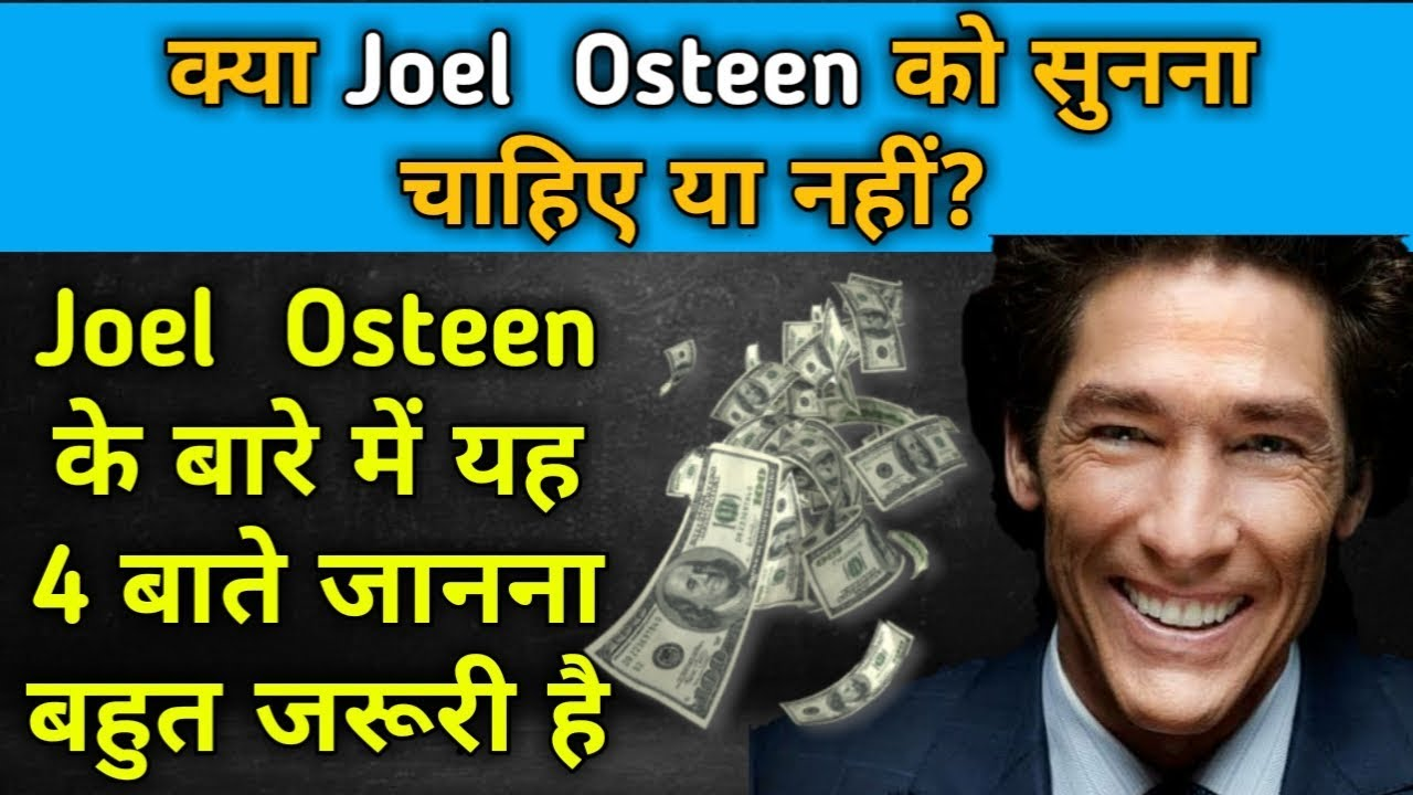 what time and channel does joel osteen come on