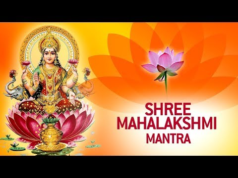 THE MANTRA OF MONEY, LOVE, LUCK | SHREE MAHA LAKSHMI MANTRA | DIWALI | BIJA MANTRA