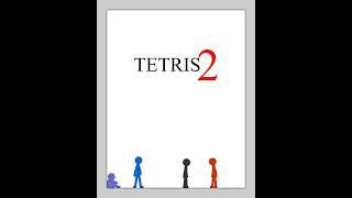 스틱맨 테트리스2 [Stickman Tetris2]