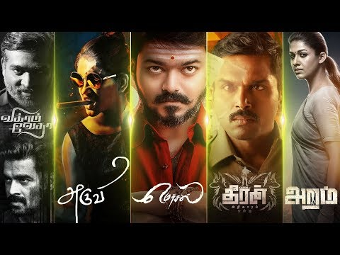 22 Best Tamil Movies in 2017 - By Behindwoods