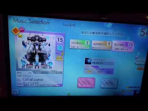 【シンクロニカ】Call of Justice(TEC)AUTO PLAY