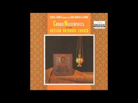 """The Last Supper"" Turchaninov - Don Cossacks Choir"