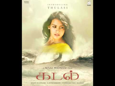 ADIYEFull Song & Lyrics video- Kadal AR Rahman, Mani Ratnam
