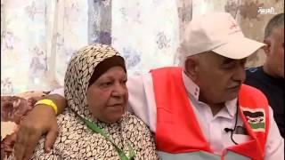 الحج يجمع شتات أسرة فلسطينية