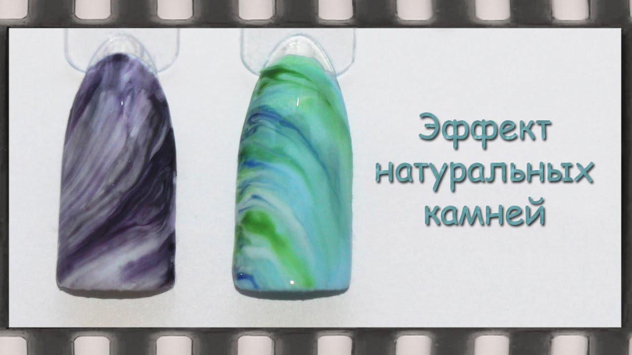 Мраморный эффект гель лаком на ногтях