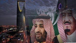 مصر العربية   السياحة السعودية: للجميع إلا العرب