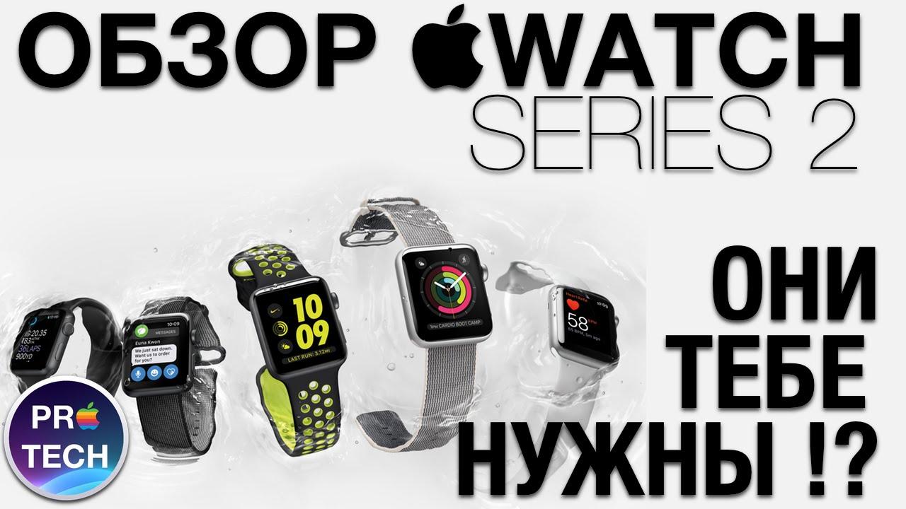 Лайфхакер разбирается, в чём отличия между разными apple watch и. Эти часы можно купить в алюминиевом, стальном и керамическом варианте.