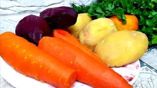 Это То Что Вы ХОТЕЛИ! Овощи для Салатов в Духовке - Просто и Очень Вкусно!