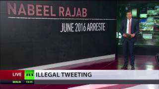 Bahraini faces 15 years in prison for tweeting about Yemen War thumbnail