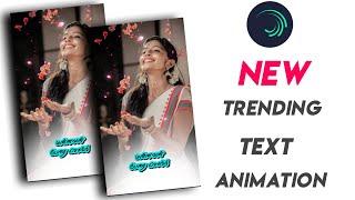 New Trending Text Animation Video Editing  Alight Motion Tamil   Vijay Creations  
