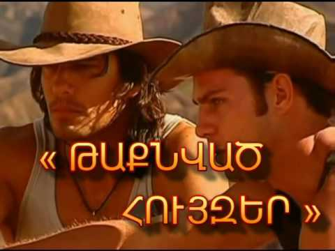 TAQNVATS HUYZER SHUTOV  CAREN TV