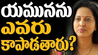 Actress Yamuna Arrested for This Reason | Celebs News | Tollywood News | Super Movies Adda