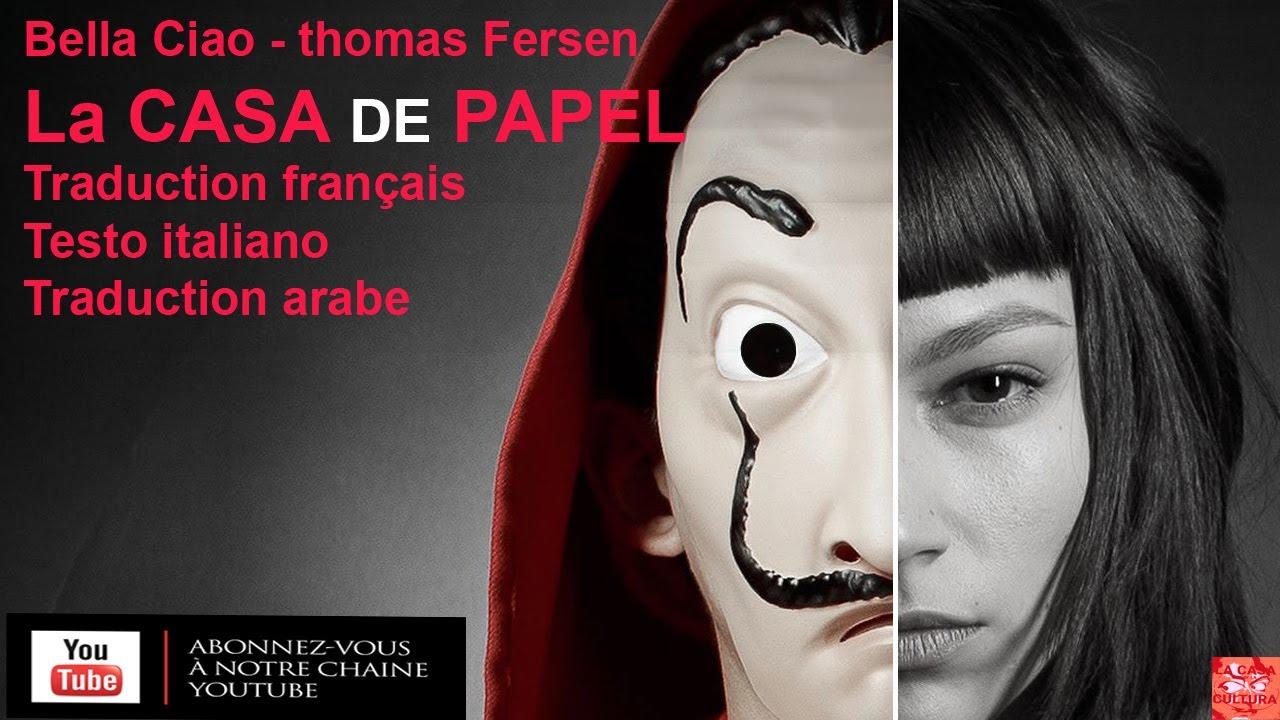 Bella Ciao - La Casa de Papel (Paroles et traduction français -ترجمة بالعربية) - YouTube