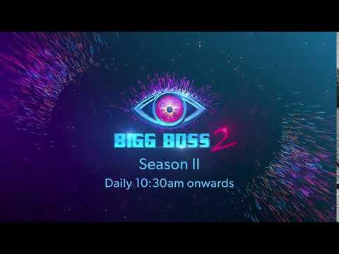 Bigg Boss Season 2 - Telugu | Hotstar