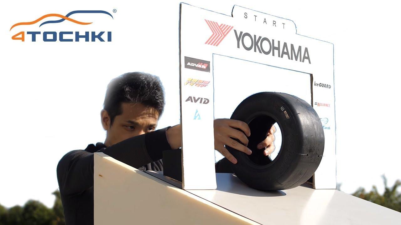 100 типов шин Yokohama на 4 точки. Шины и диски 4точки - Wheels & Tyres