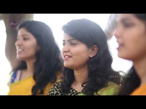 A sharon Sisters Premaku prathiroopam yessaye Latest telugu Christian songs 2017 2018