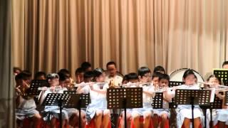 耀道小學2012﹣2013管樂團首演