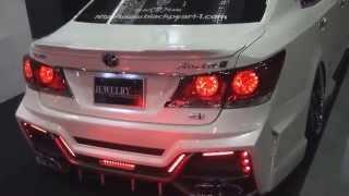 Toyota Crown Atlete V8