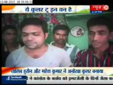 Badlega India : A men develop cheaper roof cooler in Madhya Pradesh