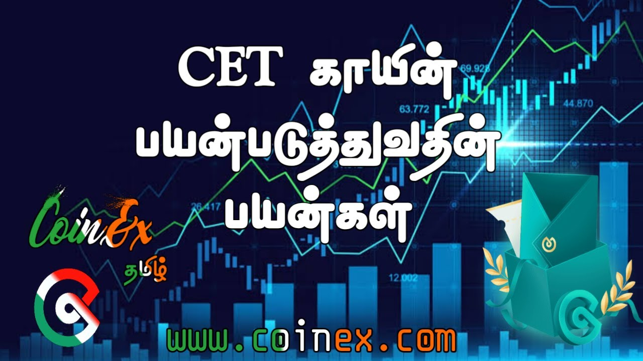 CoinEx Exchange CET Coin Benefits | Free VIP | 40% Commission