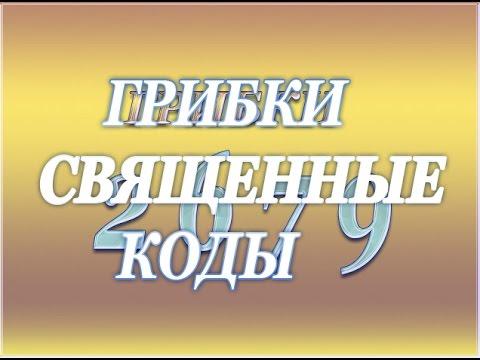 Спальни, столовые, Италия модерн Киев купить, цена  интернет магазин, недорого, распродажа