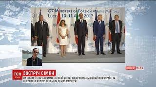 На Сицилії стартує саміт 'Великої сімки'