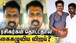 விஜய் பற்றி இயக்குநர் சாமி பளீர் பேச்சு | Director Samy Speaks About Vijay, Bigil Official Trailer