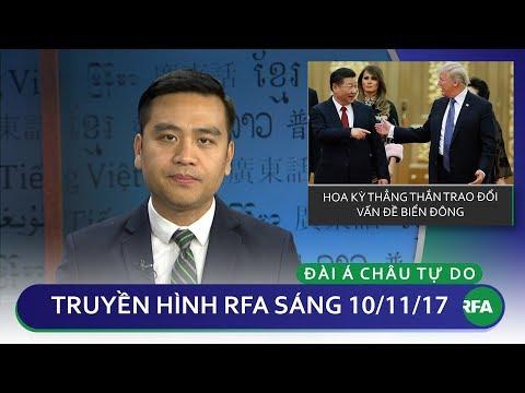 Thời sự sáng 10.11.2017 | Hoa Kỳ thẳng thắn trao đổi vấn đề Biển Đông © Official RFA