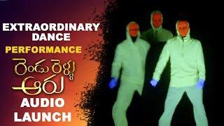 Extraordinary Dance Performance For Milamila Mandhari Song at Rendu Rellu Aaru Movie Audio Launch