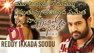 Download lagu aravinda sametha songsll Reddy ikkada soodu lldj song remix by dj yeswanth from razole