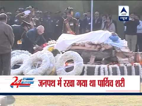 IK Gujral cremated with full state honours