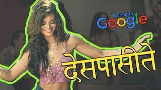 Despacito in hindi by google translator