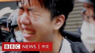 香港國安法:法例生效首天民眾如常上街抗爭,數百人被捕- BBC News 中文