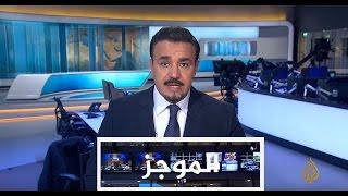 موجز الأخبار - العاشرة مساءً 26/02/2017