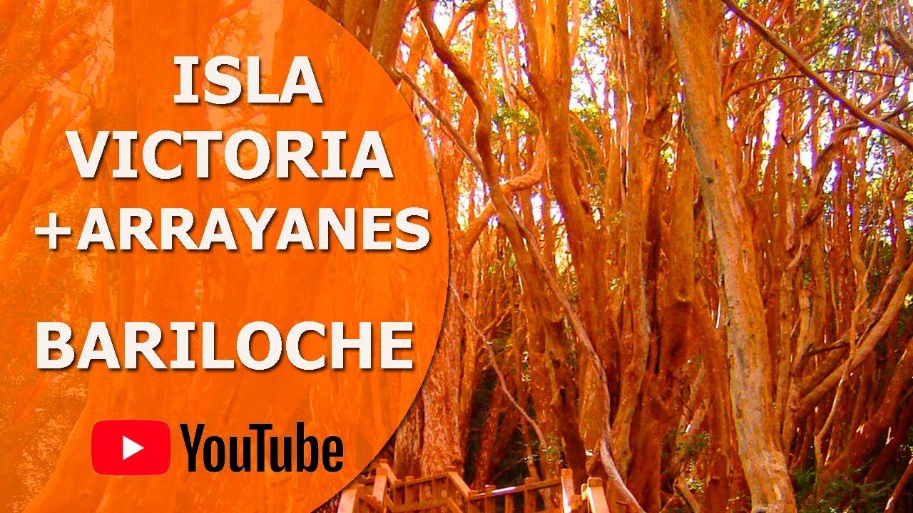 Bariloche - ISLA VICTORIA y BOSQUE de ARRAYANES (Excursión Completa)