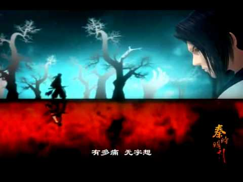 【MV】月光(Moonlight)--- 胡彦斌( Anson Hu )【秦时明月(Qin's Moon)】