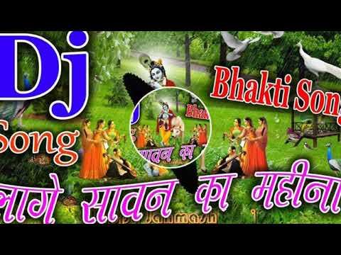 Murali Bajegi Kanhaiya Radha Nachegi Jarur (Janamastami) Special Remix DJ Lala Gupta Nahar More Japl