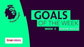 TrueVisions Goal Of The Week : ประตูยอดเยี่ยม พรีเมียร์ลีก อังกฤษ สัปดาห์ที่ 5