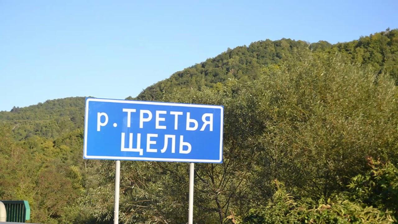Самые смешные названия городов россии