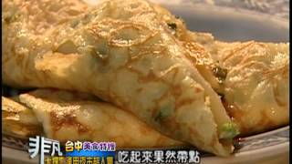 台中美食8 逢甲夜市超人氣小吃