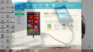 как сделать Unlock для Windows Phone