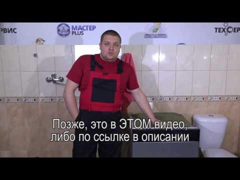 Посудомоечная машина Bosch, ошибка E24