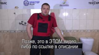 видео Ошибка e15 посудомоечная машина bosch: причины и способы устранения